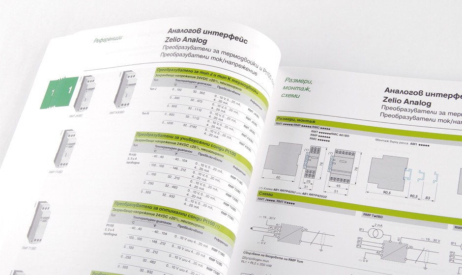 Adaptation de catalogue technique pour Schneider Electric