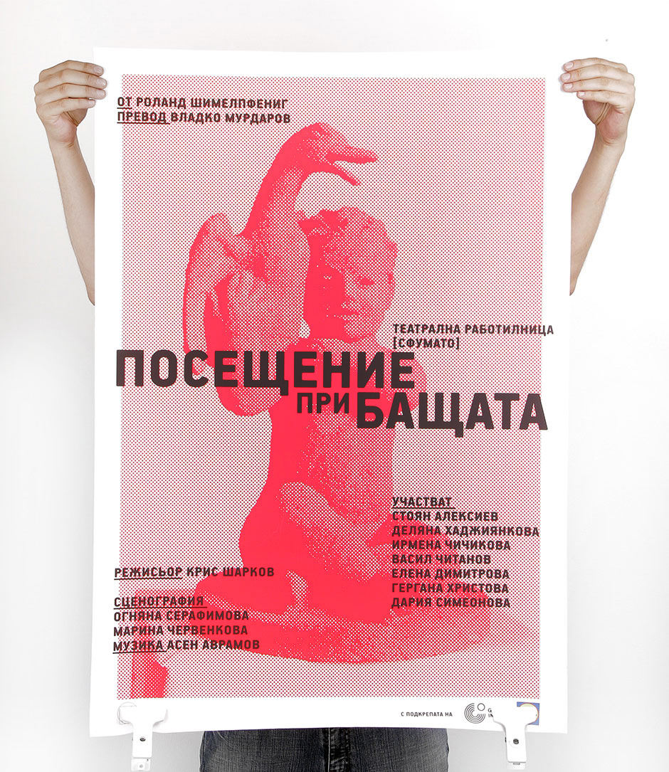 Poster design for theater performance