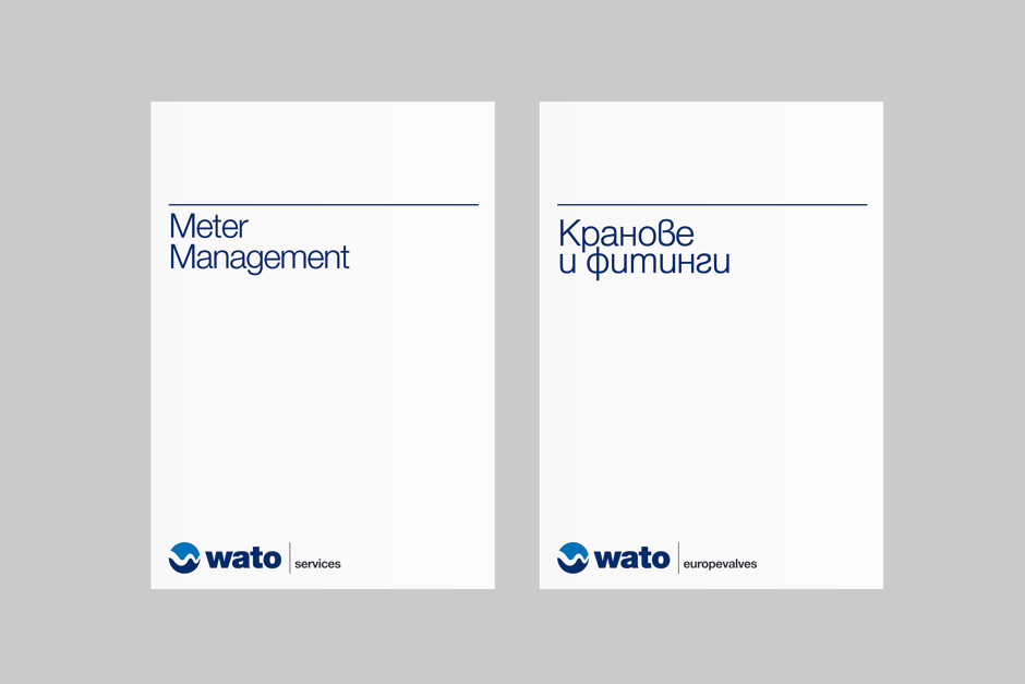 Catalogue covers for an engineering company