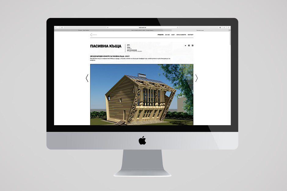 Online portfolio for an architect