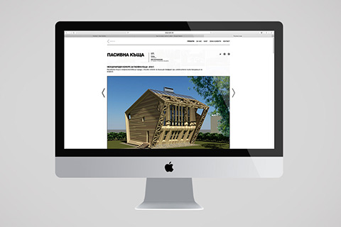 Webdesign for architect bureau