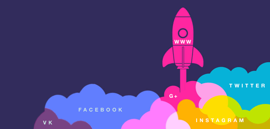 Уеб дизайнер за бизнеса в София