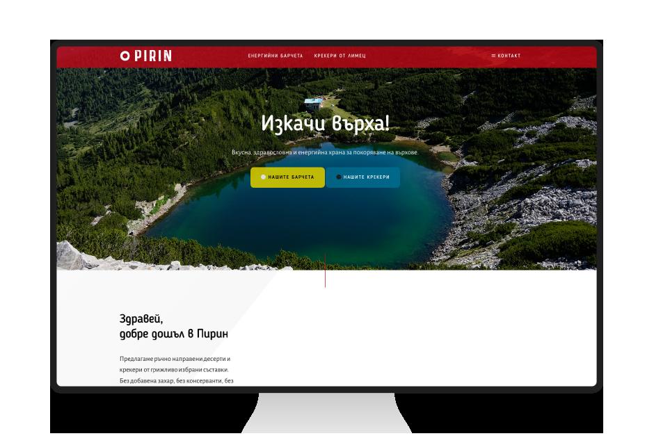 Web дизайн на сайт за енергийни храни